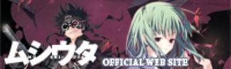 Mushi_banner